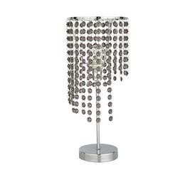 Argos Home Keagan Table Lamp - Chrome