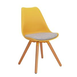 Argos Home Charlie Fabric Dining Chair - Mustard & Grey