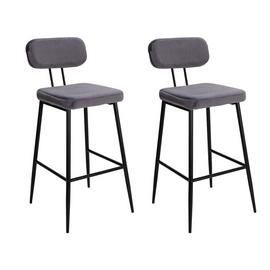 Argos Home Beatrice Pair of Velvet Bar Stools - Grey