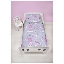 Peppa Pig Sleepy Bed in a Bag Set