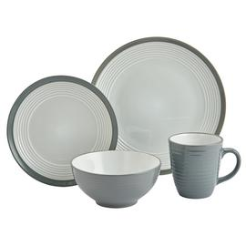 Argos Home 16 Piece Ribbed Stoneware Dinner Set - Grey