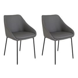 Argos Home Kanso Pair of Faux Leather Dining Chairs - Grey