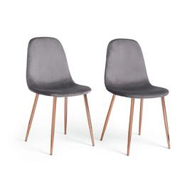 Argos Home Beni Pair of Velvet Dining Chairs - Charcoal