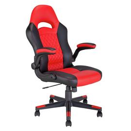Argos Home Raptor Faux Leather Ergonomic Gaming Chair - Red