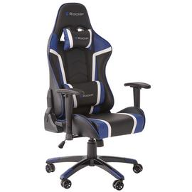 X Rocker Agility Faux Leather Gaming Chair