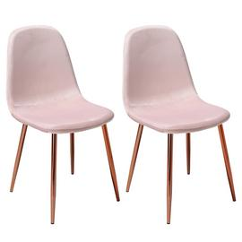 Argos Home Beni Pair of Velvet Dining Chairs - Blush