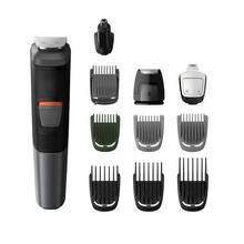 Philips 11 in 1 Grooming Kit MG5730/33