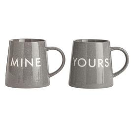 Habitat Yours and Mine Set of 2 Mugs - Soft Grey