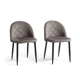 Argos Home Imogen Pair of Velvet Dining Chairs - Grey