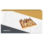 more details on Garry Kasparov Wooden Chess Set.