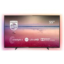 Philips 55 Inch 55PUS6704 Smart 4K HDR Ambilight LED TV