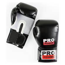 Pro Power 14oz Boxing Gloves