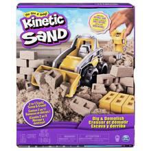 Kinetic Sand Dig and Demolish Set