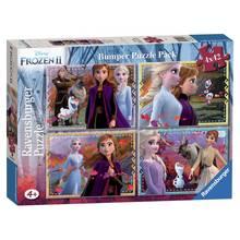 Disney Frozen 2 42 Piece Jigsaw Puzzle - Set of 4