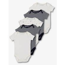 Nautical Print Bodysuits 5 Pack (Newborn - 3 Years)