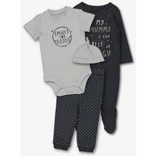 Grey Starter Set 4 piece (Tiny baby - 9 months)