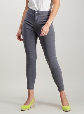 Grey High Waisted Skinny Jeans