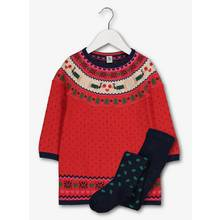 Christmas Red Knitted Dog Dress & Tights Set