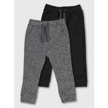Grey & Black Fleece Joggers 2 Pack