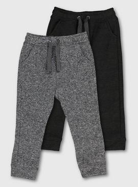 Grey & Black Fleece Joggers 2 Pack