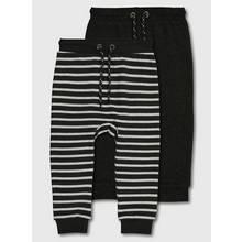 Monochrome Stripe & Fleck Jogger 2 Pack