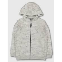Pale Grey Space Dye Zip Through Hoodie