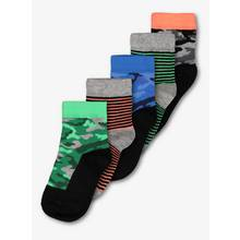 Multicoloured Camo & Stripe Socks 5 Pack