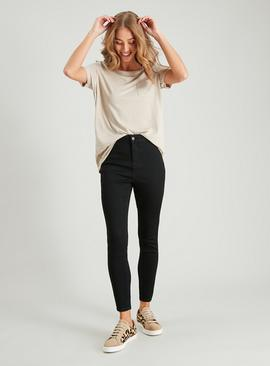 Black High Waisted Skinny Jeggings With Stretch