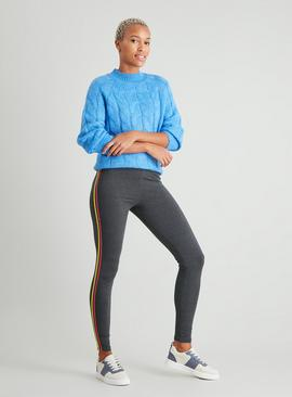 Grey Rainbow Side Stripe Leggings